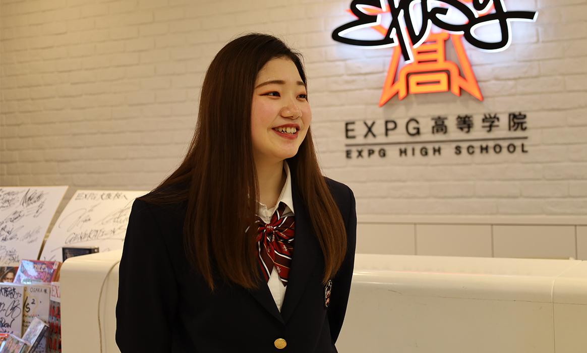 林田 百合華 顔写真
